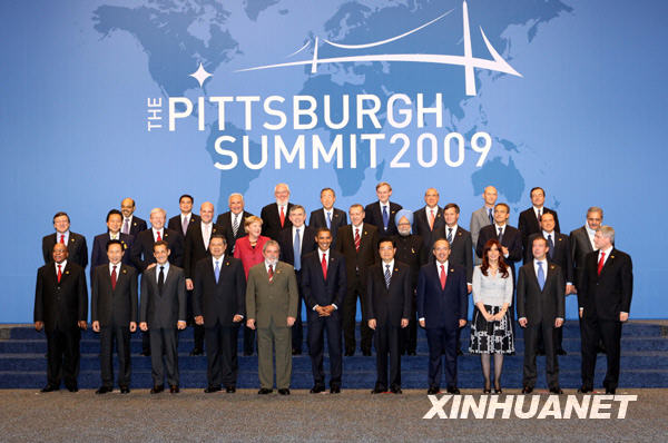 9月25日,国家主席胡锦涛在美国匹兹堡出席二十国集团领导人第三次图片