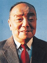历任中华人民共和国主席、副主席