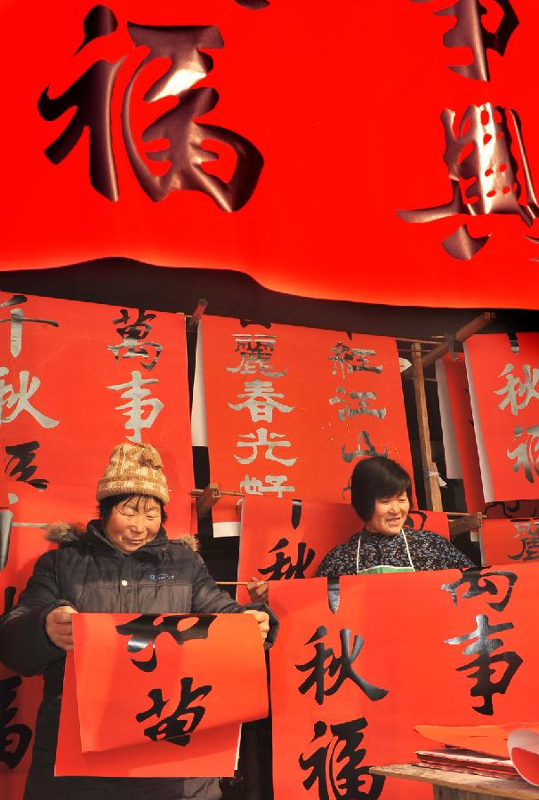 Spring couplets on sale to welcome Spring Fes