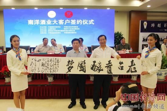 国画大师、慈善大使吴东魁(右)先生赠送书法表示祝贺